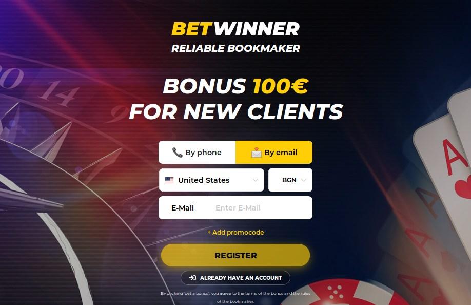Bonus para investir 490318